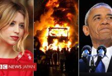 Photo of BBCニュースで最も読まれた「2010年代」の記事は? – BBCニュース