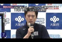 Photo of 【速報】字幕テロまとめ 藤井聡太新棋聖誕生 初タイトル獲得 200716