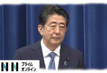 Photo of 【LIVE】安倍首相 辞意表明