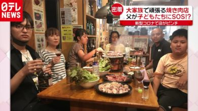 "Photo of 大家族で頑張る焼き肉店の""弁当作り""作戦 2020年8月24日放送『news every.』より"