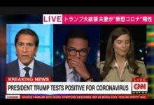 Photo of 【ニュース速報】トランプ大統領夫妻新型コロナウイルス陽性!!副大統領、バイデン候補、側近は? 世界経済、治安はどうなる? CNN NEWS