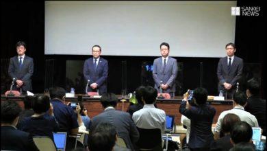 Photo of 【ノーカット】東京証券取引所が会見