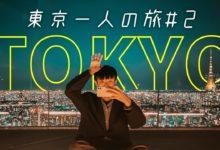 Photo of 【旅行】東京一人行:澀谷360度夜景|日本BlueBottle總店|乃木神社|2019年