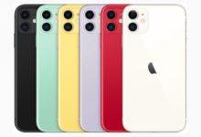 Photo of 価格.com – 1万円の値下げは魅力的! 「iPhone 12」よりも注目を集めた旧モデルとは?