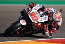 Photo of MotoGPに参戦中のLCR Honda IDEMITSU 中上貴晶選手、複数年契約に合意(バイクのニュース) – Yahoo!ニュース