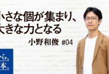Photo of デジタル時代で勝つための「3つの視点」 | ORICON NEWS
