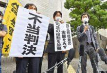 Photo of 非正規格差「不合理とまでは言えない」 賞与・退職金の不支給で最高裁判決:東京新聞 TOKYO Web