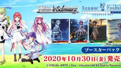 Photo of ブシロード、『ヴァイスシュヴァルツ』に「Summer Pockets REFLECTION BLUE」が登場! ブースターパックが30日発売 | Social Game Info