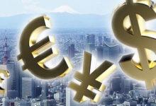 Photo of ビジネス特集 最後のチャンス? 国際金融都市への道 | 香港 抗議活動