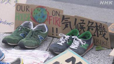 Photo of 地球温暖化対策求める若者たち 世界各地で一斉に活動 | 環境 | NHKニュース