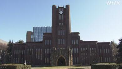 Photo of 東京大 新総長選考めぐる会議の音声データを事務局が消去 | NHKニュース