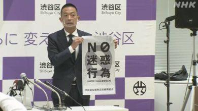 Photo of ハロウィーン「渋谷に来ることは自粛を」区長が異例の呼びかけ | 新型コロナウイルス | NHKニュース