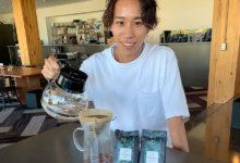 Photo of 昆虫ユーチューバーの近大生、日本初のコオロギコーヒー開発 | Lmaga.jp