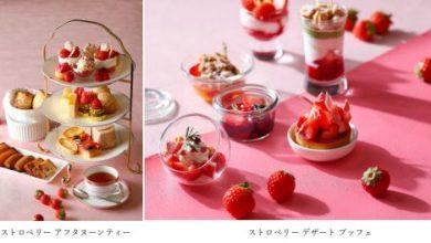 Photo of 【ウェスティンホテル東京】甘酸っぱく瑞々しい旬の苺の魅力に酔いしれるウェスティン ストロベリー メニュー 2021:時事ドットコム