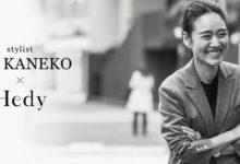 Photo of 関西地区初10/10(土)ヴィンテージショップ「Hedy OSAKA」New OpenOPEN記念は 「AYA KANEKO × Hedy」 期間限定SHOPを同時オープン