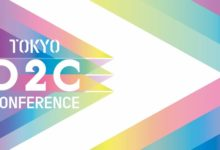 Photo of D2Cの現在と未来を読み解く 「TOKYO D2C CONFERENCE」総勢30名の登壇者決定 株式会社ピアラのプレスリリース