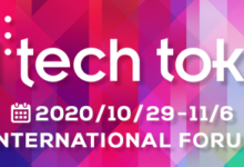 Photo of 【全公式スピーカー発表】総勢211名の現役トップマーケターがオンライン、リアルで「ad:tech tokyo 2020」(10月29日~11月6日)に登壇|コムエクスポジアム・ジャパン株式会社のプレスリリース