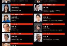 Photo of MITテクノロジーレビュー「Innovators Under 35 Japan」 全審査員、アドバイザリー・ボードを発表
