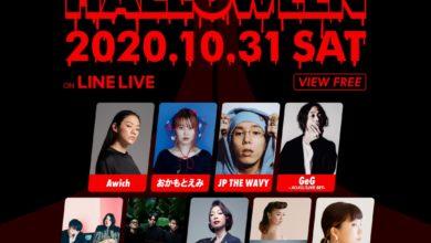 Photo of 「BLOCK.FESTIVAL Vol.3」10.31(土) 16:00〜22:00(アフターパーティー: 22:10〜22:40)-Vol.3は渋谷区 「HOME HALLOWEEN」と共催-
