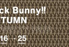 Photo of ゴルフアパレルブランド「Jack Bunny‼」10月16日(金)から【AUTUMN NOVELTY FAIR】を開催!|株式会社TSIグルーヴアンドスポーツのプレスリリース