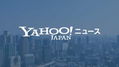 Photo of ピンタレスト 、ビューティ分野への野心を拡大する(DIGIDAY[日本版]) – Yahoo!ニュース