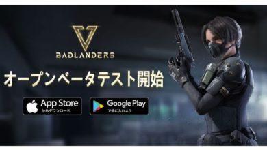 Photo of 新作スマホ向けSTG『Badlanders』のオープンβテストがスタート!   Appliv Games
