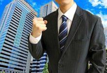 Photo of 退職者がオススメ「辞めたけど良い企業ランキング」 1位マッキンゼーの「辞めるのが前提で入社する」驚きの理由とは?: J-CAST 会社ウォッチ【全文表示】