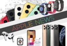 Photo of アップルイベントまとめ、2020年に登場すると見られる次の製品は?–Appleニュース一気読み – CNET Japan
