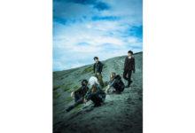 Photo of ゲーム実況者わくわくバンド、約2年ぶりの新曲「心誰にも」はアニメ『シャドウバース』EDテーマ | OKMusic