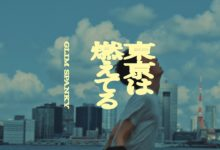 Photo of GLIM SPANKY – 「東京は燃えてる」
