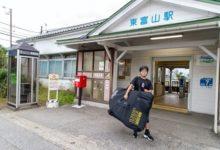 Photo of 藤子・F・不二雄の故郷を自転車で巡る! 声優・野島裕史がサイクリング仲間と富山を満喫 | マイナビニュース