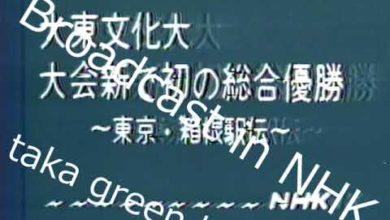 Photo of 昭和40年代の怖いNHKニュース  (;´・ω・)(順不同)