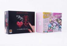 Photo of ボードゲーム「ワケあり美女マッチング」が11月14日に発売