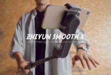 Photo of 【超小型】話題の最新スマホ用ジンバル「ZHIYUN SMOOTH X」でスマホ動画がレベルアップ! – How to make cool videos on your smartphone.