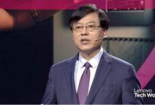 Photo of Lenovo CEOが語った未来のテクノロジーアーテキチクャー | マイナビニュース