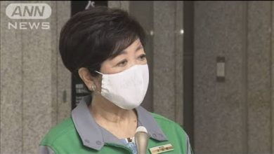 Photo of 「東京の感染者は280人台」一日としては過去最多(20/07/16)