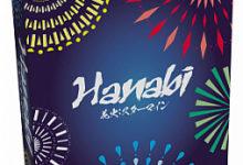 Photo of 協力型ボードゲーム「花火/Hanabi」の豪華版「花火:スターマイン」が発売中