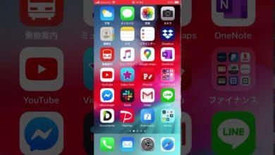 Photo of 【テクノロジー塾】おすすめiPhone 音楽アプリ「ever music」ストック型篇