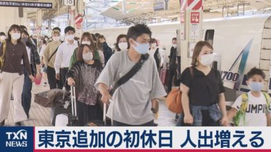 Photo of 東京追加の初休日 人出増える(2020年10月4日)