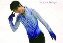 Photo of 羽生結弦「年賀状コレクション」ウェブで先行販売 – フィギュア : 日刊スポーツ