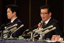Photo of 大阪都構想で敗れた維新、次のターゲットは東京か (1/2) 〈週刊朝日〉|AERA dot. (アエラドット)