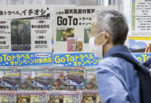 Photo of 「Go To」は血税で感染を拡大させる欠陥政策なのか 正念場を迎える日本のコロナ対策(木村正人) – 個人 – Yahoo!ニュース