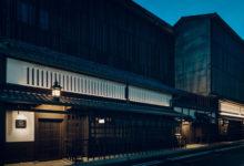 Photo of 悠久の歴史と寄り添うスモールラグジュアリーホテル「THE HIRAMATSU 京都」は物語の宝庫だった!|@DIME アットダイム