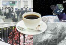 Photo of WEB特集 コーヒー予算 気象庁の憂鬱 | NHKニュース