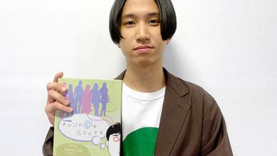 Photo of 『マカロニえんぴつ』のボーカル&ギターはっとりがドラマ第8話に特別出演!/ドラマ24 第60弾特別企画「あのコの夢を見たんです。」 | テレ東からのお知らせ : テレビ東京