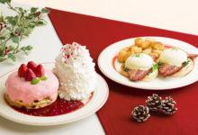 Photo of Eggs 'n Thingsからクリスマスを華麗に彩るメニューが登場!「苺のクリスマスパンケーキ」「イベリコ豚のエッグスベネディクト」12月1日(火)~12月25日(金)までの期間限定販売!|EGGS 'N THINGS JAPAN株式会社のプレスリリース