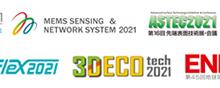 Photo of ニューノーマル時代を切り拓く最新テクノロジーが集結!nano tech 2021他、全16展示会 ハイブリッド開催決定!|JTBコミュニケーションデザインのプレスリリース