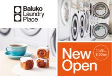 Photo of 複合型ランドリー&カフェ「 Baluko Laundry Place たまプラーザ」2020年11月6日オープン:時事ドットコム