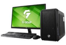Photo of G-GEAR、AMD Ryzenプロセッサー搭載ゲーム向けコンパクトPC | ニコニコニュース