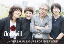Photo of UNIVERSAL PRODUCTS – SDGs ‒ DONATIONをコンセプトとしたプロジェクトDotswill(ドッツウィル)を始動。:時事ドットコム